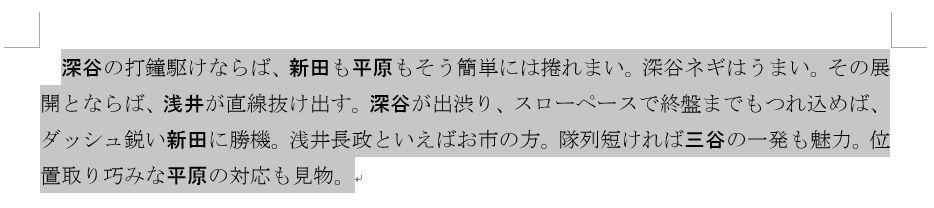 f:id:akashi_keirin:20180125193611j:plain