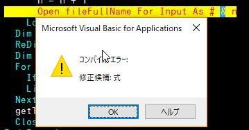 f:id:akashi_keirin:20180125194525j:plain