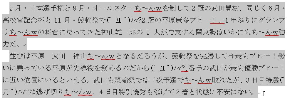 f:id:akashi_keirin:20180127102527j:plain