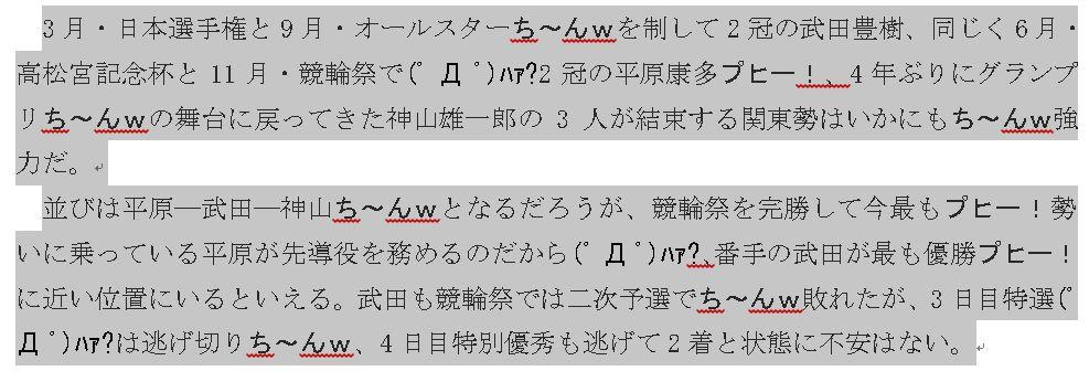 f:id:akashi_keirin:20180127102535j:plain