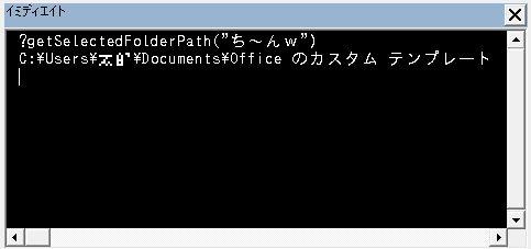 f:id:akashi_keirin:20180204101244j:plain
