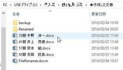 f:id:akashi_keirin:20180204205121j:plain
