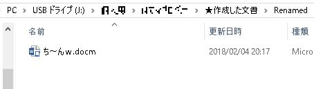 f:id:akashi_keirin:20180204205150j:plain