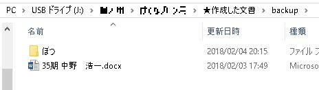 f:id:akashi_keirin:20180204205215j:plain