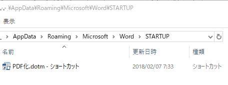 f:id:akashi_keirin:20180207080705j:plain