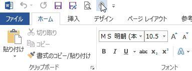 f:id:akashi_keirin:20180207080723j:plain