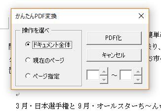 f:id:akashi_keirin:20180207080731j:plain