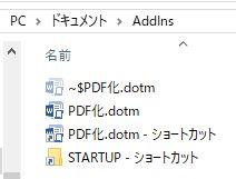 f:id:akashi_keirin:20180207080739j:plain