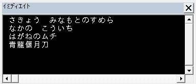 f:id:akashi_keirin:20180212233448j:plain