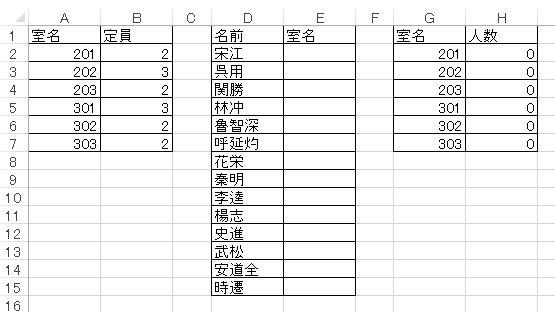 f:id:akashi_keirin:20180216090336j:plain