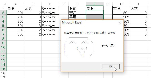 f:id:akashi_keirin:20180217205128j:plain