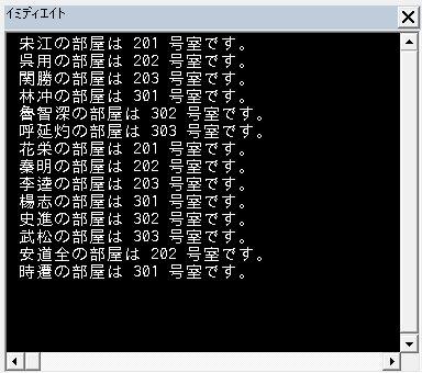 f:id:akashi_keirin:20180218213759j:plain