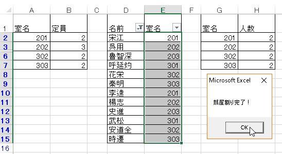 f:id:akashi_keirin:20180219222457j:plain