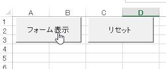 f:id:akashi_keirin:20180220223714j:plain