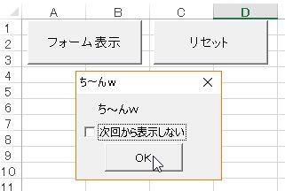 f:id:akashi_keirin:20180220223724j:plain