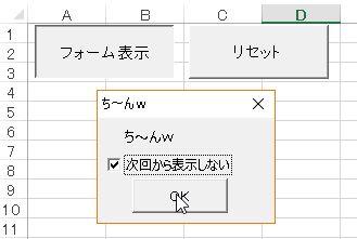 f:id:akashi_keirin:20180220223745j:plain