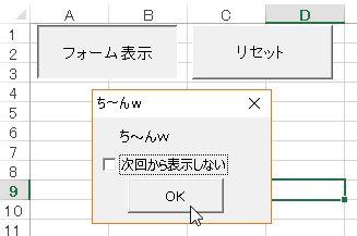 f:id:akashi_keirin:20180220223825j:plain
