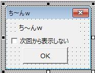 f:id:akashi_keirin:20180225090734j:plain