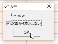 f:id:akashi_keirin:20180225090742j:plain