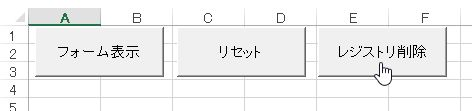 f:id:akashi_keirin:20180225090819j:plain
