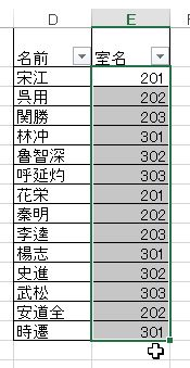 f:id:akashi_keirin:20180225200115j:plain
