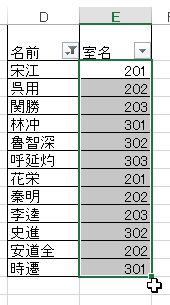 f:id:akashi_keirin:20180225200250j:plain