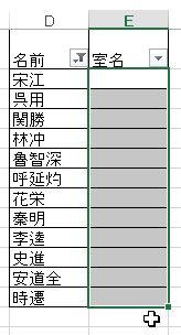f:id:akashi_keirin:20180225200259j:plain