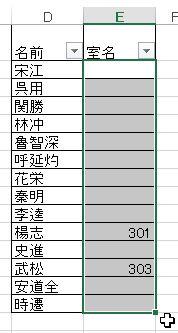 f:id:akashi_keirin:20180225200316j:plain