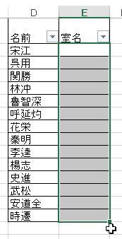 f:id:akashi_keirin:20180225200338j:plain