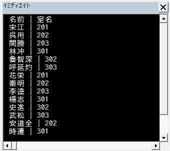 f:id:akashi_keirin:20180227223135j:plain