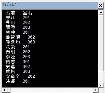 f:id:akashi_keirin:20180227223153j:plain