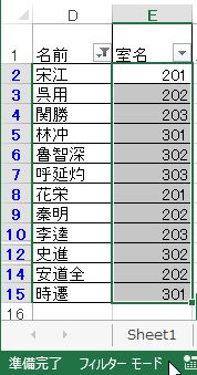 f:id:akashi_keirin:20180301075715j:plain