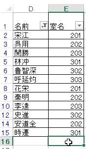f:id:akashi_keirin:20180301075806j:plain