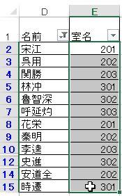 f:id:akashi_keirin:20180301075814j:plain