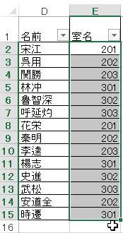 f:id:akashi_keirin:20180301075831j:plain