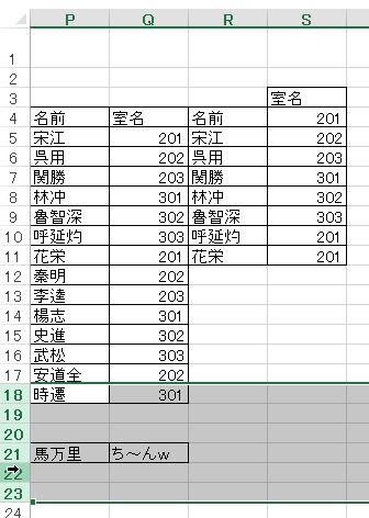 f:id:akashi_keirin:20180301202442j:plain