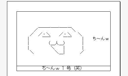 f:id:akashi_keirin:20180303103923j:plain
