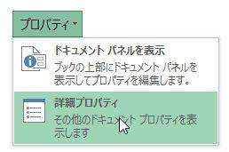 f:id:akashi_keirin:20180306215438j:plain