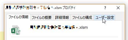 f:id:akashi_keirin:20180306215446j:plain