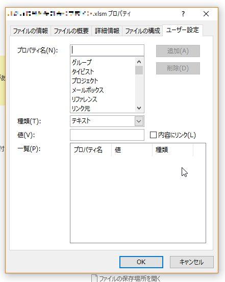 f:id:akashi_keirin:20180306215533j:plain