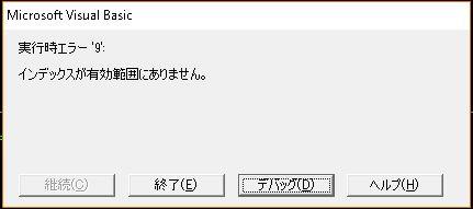 f:id:akashi_keirin:20180310094500j:plain