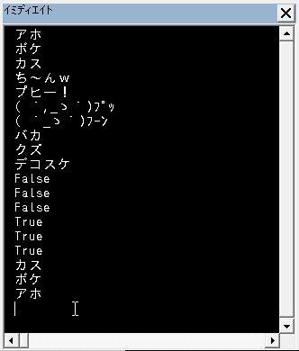 f:id:akashi_keirin:20180310100630j:plain