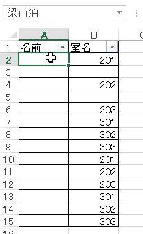 f:id:akashi_keirin:20180318165431j:plain