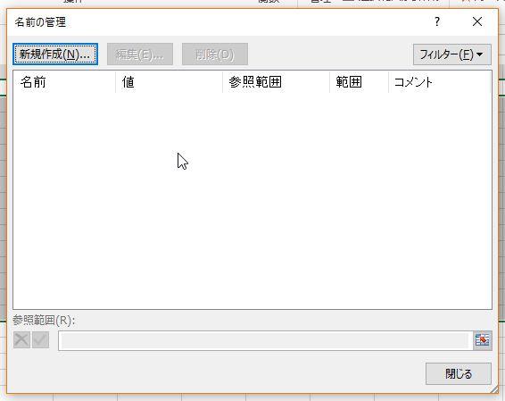 f:id:akashi_keirin:20180318165504j:plain