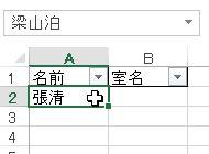 f:id:akashi_keirin:20180318165513j:plain