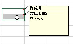 f:id:akashi_keirin:20180320181408j:plain