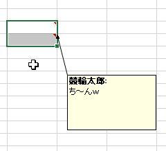 f:id:akashi_keirin:20180320181417j:plain