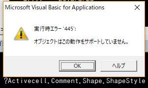 f:id:akashi_keirin:20180320181426j:plain