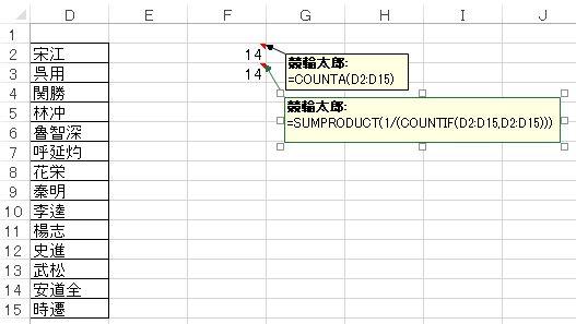 f:id:akashi_keirin:20180320191157j:plain