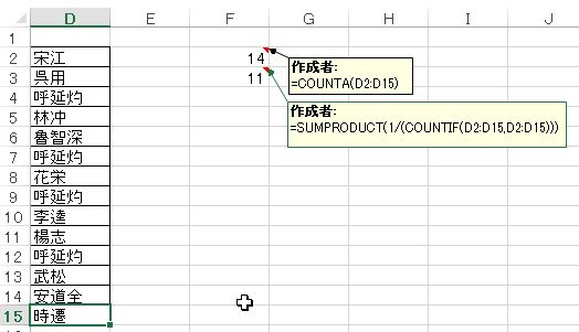 f:id:akashi_keirin:20180320191247j:plain